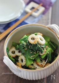 『香りやうまみたっぷり♡小松菜のゆかり和え』