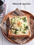ブロッコリーとしらすの塩こんマヨトースト