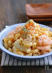 『むき海老とゆで卵とマカロニのハニーマスタードマヨサラダ』