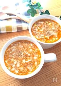 『一番簡単な作り方♡坦々ごまスープ(包まないワンタン入り)』
