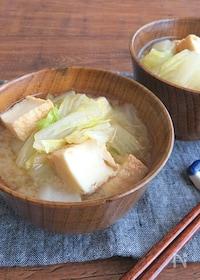 『旨味とコク◎ほっこり簡単♪厚揚げと白菜のみそ汁』