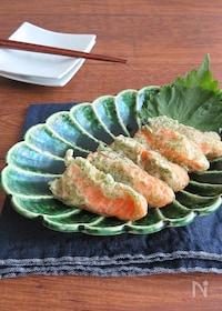 『簡単☆お弁当やおつまみに◎鮭の磯辺揚げ』