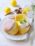 爽やか!レモン・スフレパンケーキ【レモンソース・厚焼き】