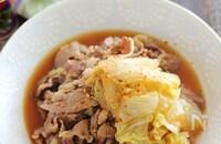簡単なのに絶品!牛肉と白菜のすき煮