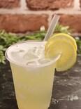 レモネード たっぷり檸檬1個使用