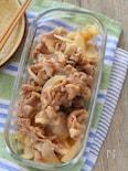 豚の味噌生姜焼き