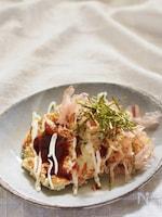 鶏挽肉とおろし高野豆腐のお好み焼き風