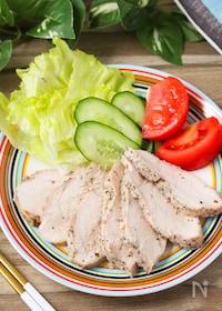 『柔らかジューシー鶏胸肉の『絶品サラダチキン』』