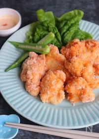 『鶏むね肉で!明太マヨから揚げ』