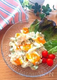 『ドレッシングがめちゃ旨♡アボカドと半熟卵のおつまみサラダ』