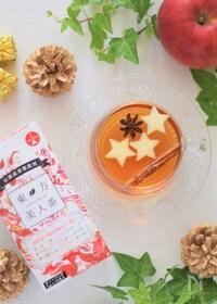 『東方美人茶でリンゴスタースパイスティー 味は『星3つ』です♪』