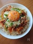 栄養満点!スタミナ豚キムチ丼