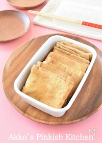 『稲荷寿司の油あげの味付けレシピ 作り置きレシピ』