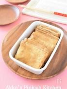稲荷寿司の油あげの味付けレシピ 作り置きレシピ