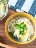 生姜でポカポカ♡きのこたっぷり中華スープ