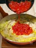 あとがけ★ミルフィーユ白菜のニンニクトマト鍋