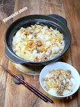 鶏肉と根野菜の混ぜご飯