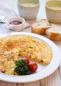 『朝食やお弁当のおかずにも!野菜とベーコンのスパニッシオムレツ』
