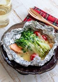 『鮭と豆苗のチーズ♪ホイル焼き』