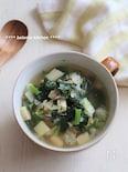 春野菜たっぷり。食べるミネストローネ