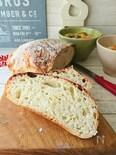 こねない天然酵母パン