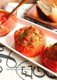 『超おすすめ*絶品!カップトマトのジューシー挽き肉チーズ焼き』
