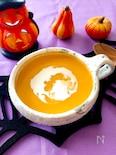 いつもレシピを聞かれる♡絶品濃厚かぼちゃのポタージュ