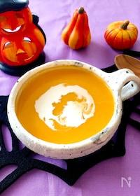 『いつもレシピを聞かれる♡絶品濃厚かぼちゃのポタージュ』