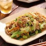 お弁当屋さんの肉野菜炒め【#ほっと◯っと風 #野菜たっぷり】