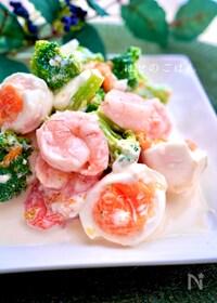 『ぷりぷりエビとゆで卵のデリ風サラダ☆ 夏のマヨレモンソース』