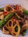 牛肉とレンコン、スナップえんどうの中華炒め