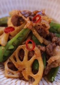 『牛肉とレンコン、スナップえんどうの中華炒め』