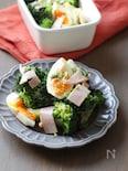 卵とブロッコリーのデリサラダ