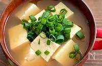 豆腐とねぎのみそ汁