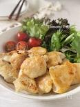 【下味調理】ヘルシー照り焼き塩チキン