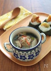 『食べるスープ♪鶏生姜だんごの旨塩春雨スープ』