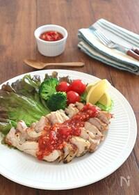『鶏もも肉のハーブソテー☆トマトガーリックソース』