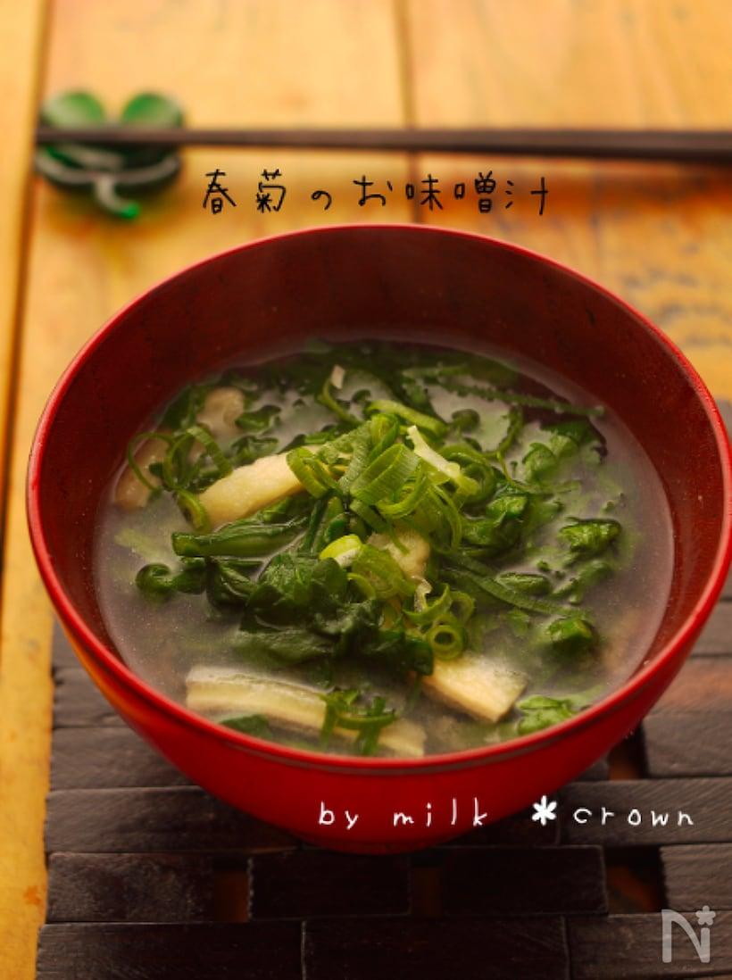 春菊と揚げの味噌汁