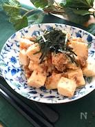 混ぜるだけで超簡単♡はんぺんと納豆のおかかマヨポン和え