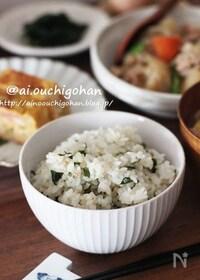『炊いたご飯で作れる♡簡単わかめご飯♡』