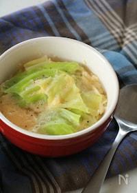 『包丁いらず&レンジ☆チーズ風味のふんわり卵とキャベツのスープ』