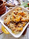 冷凍フライドポテトとお豆のキーマカレードリア