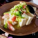 【レンジであったか豆腐】とろとろ白菜とカニかまのあんかけ豆腐