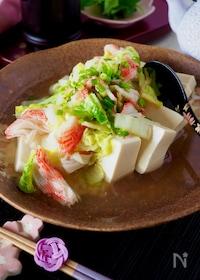 『【レンジであったか豆腐】とろとろ白菜とカニかまのあんかけ豆腐』