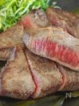 ほっとけレシピ『牛肉の昆布締め』