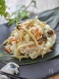 塩こうじきのこと根菜の混ぜご飯