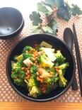 マヨなしノンオイルヘルシー♡ブロッコリーと納豆のピリ辛サラダ