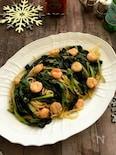 たっぷり小松菜とエビのスパゲッティアーリー・オーリオ・ペペロ