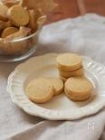サクッとくちどけ◎米粉のバタークッキー