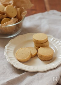 『サクッとくちどけ◎米粉のバタークッキー』